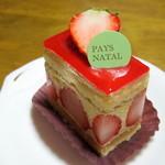 PAYS NATAL - ケーキ1