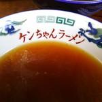 46786802 - 丼ロゴ♪