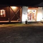 海鮮&ダイニング トルバドール - お店の隣は子供服屋さん♪