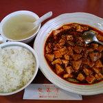 随息居 - 麻婆豆腐ランチ 1100円