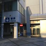 ホテルメッツ八戸 - ホテルメッツ八戸1階入口