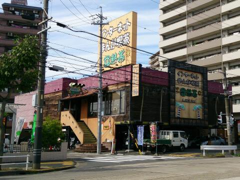 亜熱帯 内田橋店