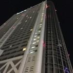 46795839 - 巨大な本のようなドームホテル