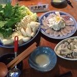 風凛香山 - 料理写真:鯛しゃぶ~