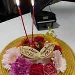 モナリザ - お祝いのケーキ