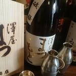 日本酒【約20種】種類によらず400円【約120ミリ】