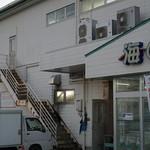 海邦丸 - 道の駅に入ってます