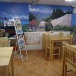 46802675 - 一階の食堂