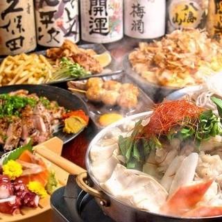 秘伝の鍋料理が楽しめる飲み放題付コースが2480円~♪