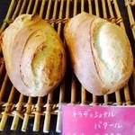 パンの匠ひとみ工房 - [トラディショナル バタール] フランスパン