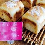 パンの匠ひとみ工房 - 平日限定[ハードトースト チーズ] フランスパン