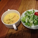 46807639 - ランチのスープとサラダ