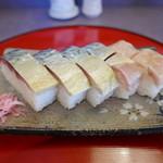 初音鮨 - 鯖寿司(1650円)