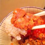 ぺりーのいくら丼 - 色イマイチやけど味なピカ一