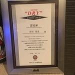 千凛 水道橋店 - 店内.2