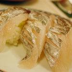 あじわい回転寿司 禅 - 太刀魚