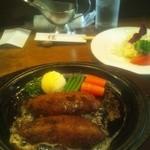 キッチン雅木 - 食べおさめのステーキバーグ