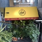 Spain Bar Sol - 外観