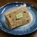 アンポンタン - 紅茶のシフォンケーキ