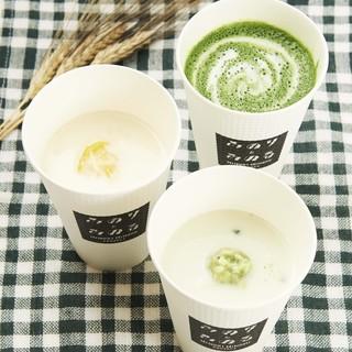 オリジナルのライスミルクお米のミルクを使ったアレンジドリンク