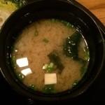 46814022 - 味噌汁【料理】