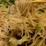 46816179 - 佐賀タンメン麺
