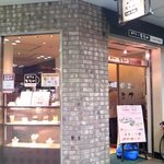 カフェラリー - [外観] お店 玄関付近 全景♪w