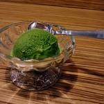 タッカンマリ専門店 陳 - 極み抹茶アイスは贅沢な美味しさでした