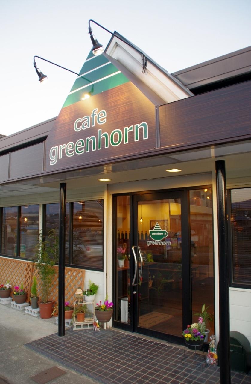 cafe greenhorn