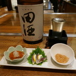 粋場 - 田酒と三種の肴