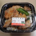つちや - 料理写真:...「とんてき丼(500円)」、自分で再現出来そうで出来ぬ一品。。