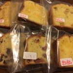 ポカ フレール - パウンドケーキ  各種150円  (イチゴとキンカンは明日香産)