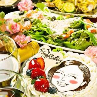 似顔絵ケーキ作ります☆3000円~ご用意してます