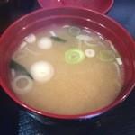 肉い奴 - 味噌汁50円