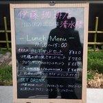 4682728 - 伊藤珈琲店 清水楼