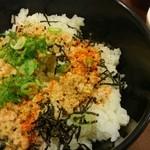 すき家 - 鶏そぼろ丼 300円