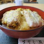総本家 朝日屋 - カツ丼