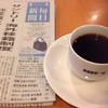 ドトールコーヒーショップ 名鉄大曽根店