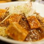 なり坊 - 粗挽き牛バラバカ辛麻婆麺