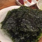 餃子酒家 新ちゃん堂 -