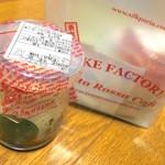 淺草シルクプリン - 浅草シルクプリン