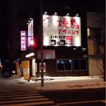 46829355 - コッコちゃん〜〜ヾ(@⌒ー⌒@)ノ