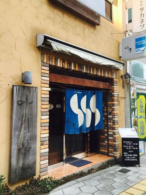 小川亭 とらちゃん 上六店 - 外観、なぜかお風呂屋さんに見える(笑)