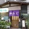 Sushikappoumatsufuji - メイン写真: