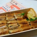 うえの - 穴子飯弁当(1728円)2016年催事にて