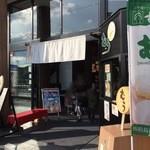 松島蒲鉾本舗 - 2016年1月。お土産で頂きました〜