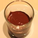 フォリオリーナ・デッラ・ポルタ・フォルトゥーナ - 野生の山葡萄のゼリーと無花果風味のチョコレート クリーム