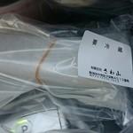 46832355 - 空豆羊羮