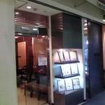 Euro Cafe - [外観] お店 玄関付近 全景♪w ②