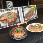 炙り焼 豚壱 - テイクアウト